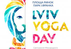 Фестиваль йоги та здорового способу життя Lviv Yoga Day