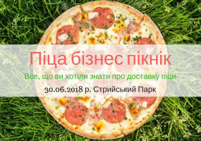 Pizza Business Picnic - бізнес-зустріч у парку
