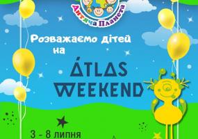 Kids Atlas Weekend