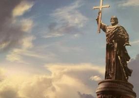 Святковий молебень та освячення води з нагоди 1030-ї річниці хрещення Київської Руси-України
