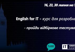 "Курс ""English for IТ"""