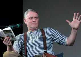 Лесь Подерв'янський Епічні п'єси від автора Творчий вечір