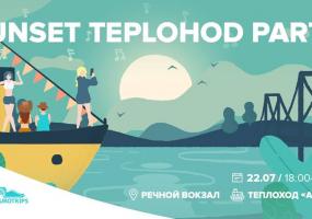 Teplohod Party - Вечеринка на теплоходе