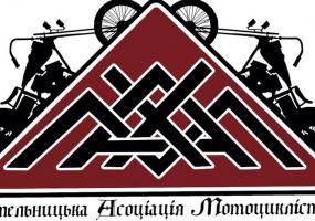 """Мото-зліт Moto Gorodok 2018 - Old School"""" та 11-та річниця """"ХАМ"""