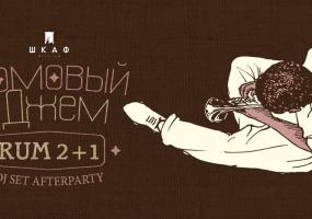 Вечеринка «Ромовый jam»