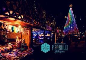 Різдвяний ярмарок у Хмельницькому