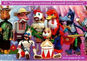 «Чарівні дарунки феї Веселунки». Новорічне шоу