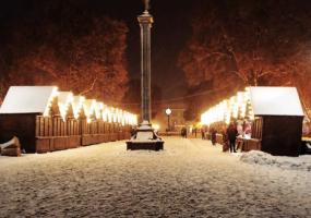 Різдвяний ярмарок у Тернополі