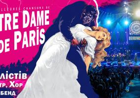 Концерт-сенсація NOTRE DAME de PARIS