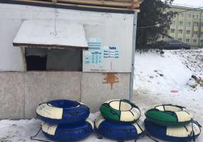 Катання на сноутюбах у парку Шевченка