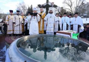 Свято Водохреща на Тернопільському ставі