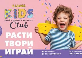 Развивающие занятия для детей от 2 до 3 лет