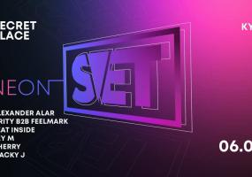 SVET Neon - Вечірка у Києві