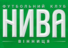 Вся афіша Вінниці - «Нива» приймає лідера групи «Лівий Берег»тюл
