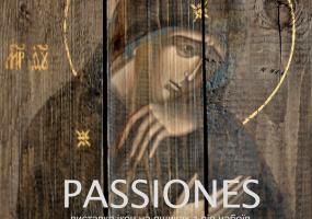 Passiones - Виставка ікон на ящиках з-під набоїв