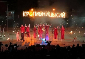 "KropFest-2019 (фестиваль ""Кропивницький-2019"")"