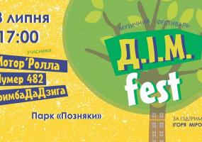 ДIМ fest у Парку Позняки