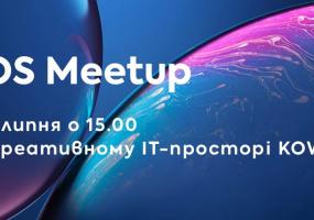 iOS Meetup