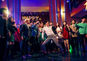 Крок уперед: Рік танців