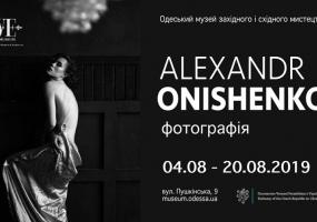 Выставка Александр Онищенко. Фотография