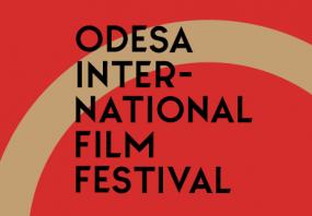 Одесский Международный Кинофестиваль 2020 (ОМКФ)
