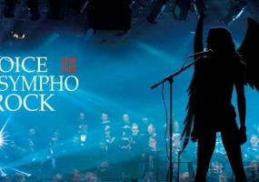 Концерт Voice of the Sympho Rock