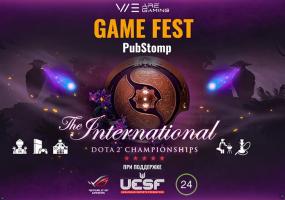 Пабстомп-фестиваль GAME FEST