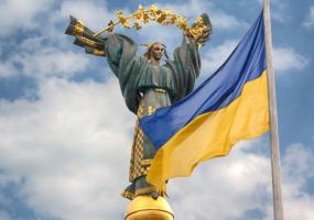 День Незалежності і День міста у Тернополі (Програма)