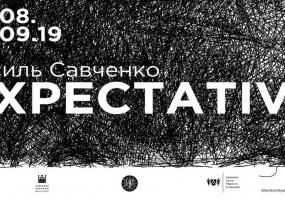 Василь Савченко Expectative