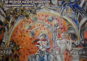 Виставка «Юрій Луцкевич. Українське необароко ХХ століття»