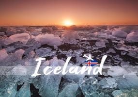 Холодне сонце Ісландії