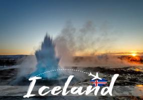 Холодне сонце Ісландії 2021рік