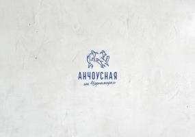 Відкриття Анчоусної Черноморка у Вінниці