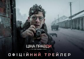 """Кінотеатр """"Жовтень"""" у Києві на MoeMisto.ua - Ціна правди"""