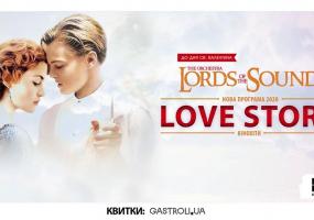 "Концерт Lords of the Sound ""Love Story""/Лав сторі"