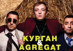 Курган & Агрегат, український реп