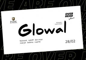 Вечеринка Over Head | Glowal