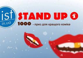 Stand up у Koza bar