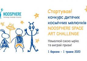 Вся афіша Кропивницького - Конкурс дитячих малюнків