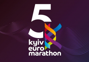 Kyiv Euro Marathon - Бігове свято у серці Києва