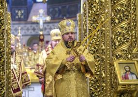 Афіша Львова - Онлайн-Богослужіння у Львові