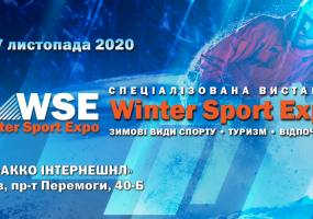 WINTER SPORT EXPO 2020
