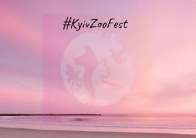 Kyiv Zoo Fest - Сімейно-розважальний фестиваль на ВДНГ
