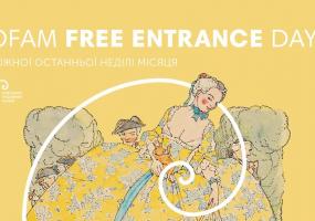 OFAM Free Entrance Day (день свободного посещения)