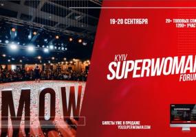 SUPER ВУМАН: Конференция о женщинах и для женщин