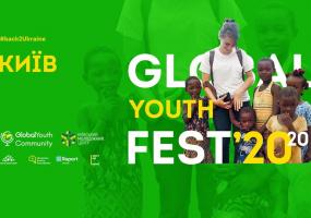 Global Youth - Молодіжний фестиваль волонтерів