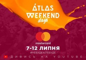 Онлайн-вечірки з Atlas Weekend
