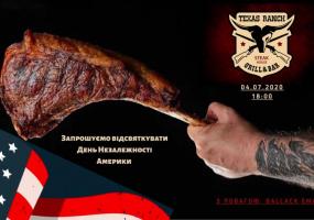 День незалежності США у Києві