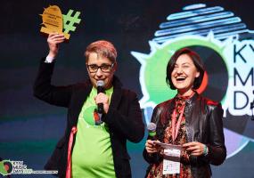 Kyiv Music Days 2020