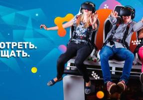 Вся афіша Тернополя - Активний відпочинок у просторі віртуальної реальності VR розваг Dtech